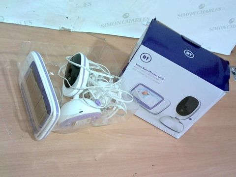 Lot 1317 VIDEO BABY MONITOR 6000 RRP £164.99