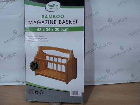Lot 2025 HOME SOLUTIONS BAMBOO MAGAZINE BASKET - FLATPACKED