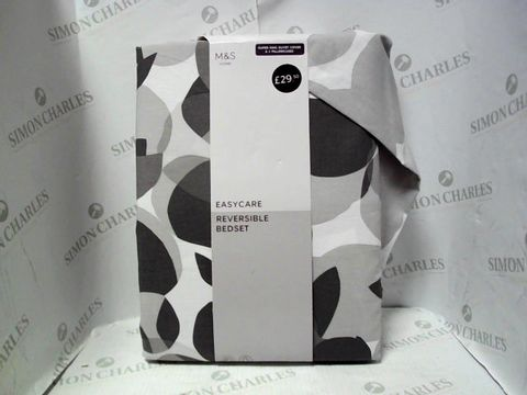 Lot 7604 MARKS & SPENCER EASYCARE REVERSIBLE DUVET COVER - SUPER KING