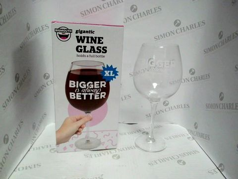 Lot 7322 GIGANTIC WINE GLASS