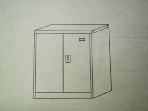 Lot 15291 MMT DESIGNS WHITE STEEL 2 DOOR STORAGE CUPBOARD WITH LOCK