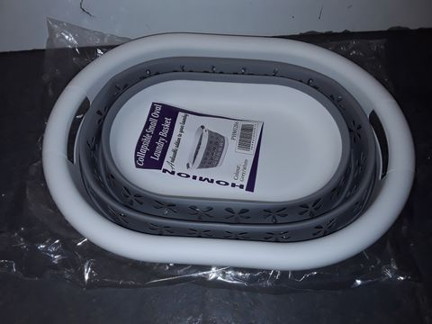 Lot 5415 COLLAPSIBLE SMALL OVAL LAUNDRY BASKET