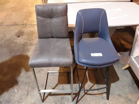 Lot 9 TWO DESIGNER METAL FRAMED BAR CHAIRS