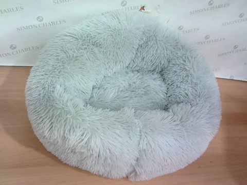 Lot 2315 SOFT FLUFFY PET BED