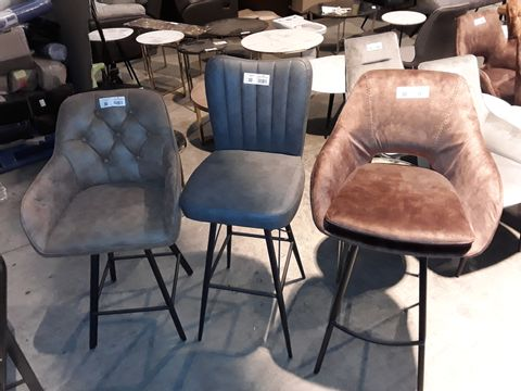 Lot 30 THREE DESIGNER BAR STOOLS, TAN FAUX LEATHER, GREY FAUX LEATHER & BROWN FABRIC