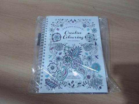 Lot 1041 PERSONALISED COLOURING BOOK