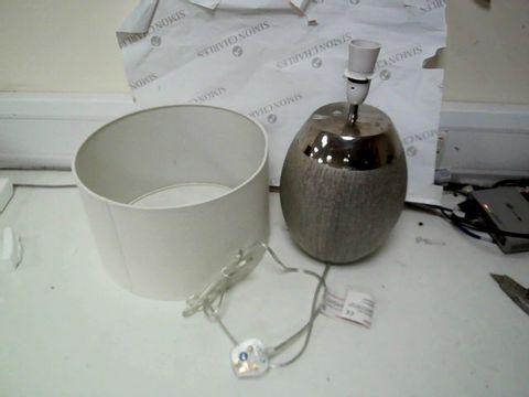 Lot 377 GRADE 1 SILVER GLITTER TABLE LAMP RRP £57.99