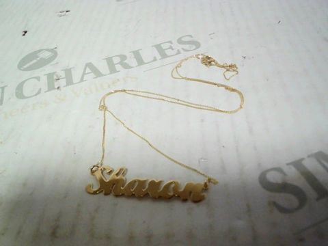 """Lot 4346 9CT YELLOW GOLD PERSONALISED """"SHARON"""" SCRIPT NECKLACE RRP £164.00"""