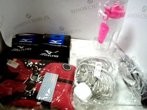 Lot 7025 LOT OF ASSORTED ITEMS TO INCLUDE; GOLF TOWELS, PET ACCESSORIES ETC