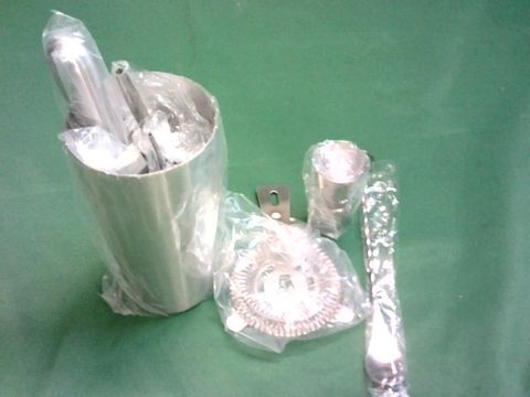 Lot 1085 COCKTAIL TUMBLER GIFT SET