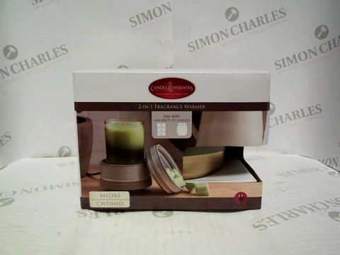 Lot 7324 2-IN-1 FRAGRANCE WARMER - BRAND NEW SEALED