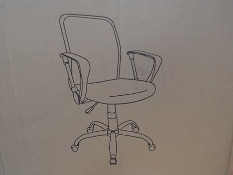 Lot 1257 BOXED COCO MESH CHAIR - GREY RRP £75.00