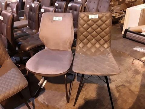 Lot 19 FOUR ASSORTED DESIGNER GREY UPHOLSTERED SINGLE DINING CHAIRS