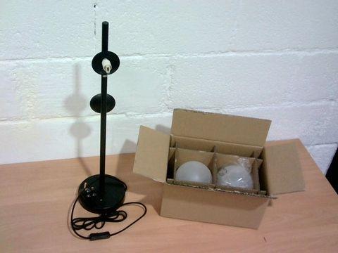 Lot 801 BALL 2-LIGHT TABLE LAMP RRP £57.99
