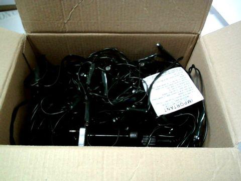Lot 4102 DESIGNER 160 WHITE LED NET LIGHTS  RRP £40.00