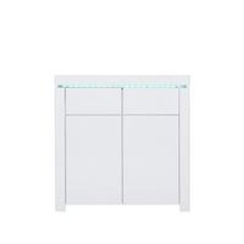 Lot 7041 BOXED GRADE 1 ATLANTIC WHITE COMPACT SIDEBOARD (1 BOX) RRP £179.00