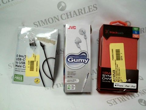 Lot 1014 A SMALL BOX CONTAINING BALCKWEB CHARGING CABEL, GUMY HEADPHONES AND ONN USB CABLE