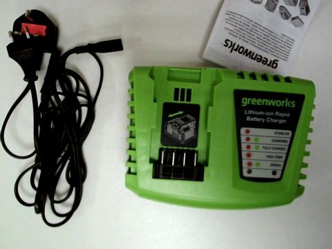 Lot 187 GREENWORKS UNIVERSAL BATTERY FAST CHARGER 40V 4A