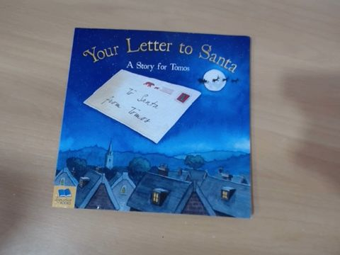 Lot 1020 YOUR LETTER TO SANTA PERSONALISED BOOK RRP £18.99