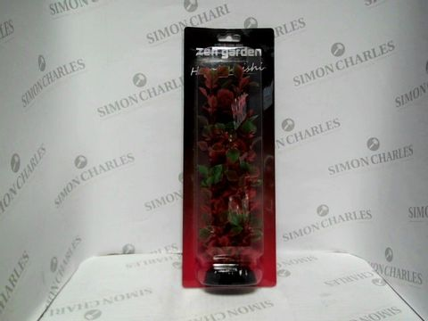 Lot 7304 HUGO KAMISHI FISH TANK PLANT - HUGO ROSE LEAF RED/GREEN 30CM - BRAND NEW SEALED