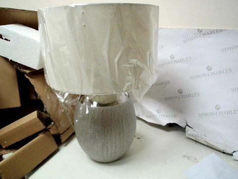 Lot 246 GRADE 1 SILVER GLITTER TABLE LAMP RRP £57.99
