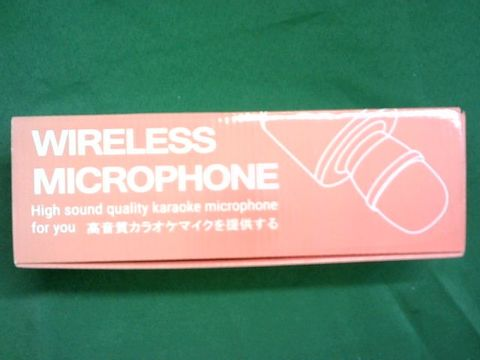 Lot 1083 WIRELESS MICROPHONE