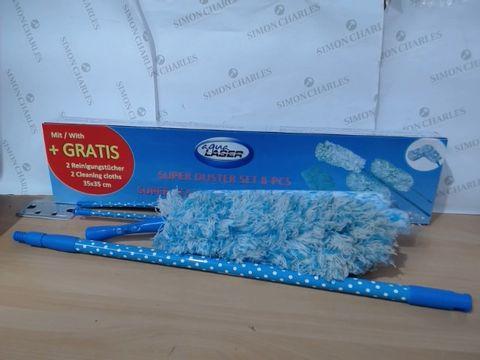 Lot 3155 AQUA LASER DUSTER SET WITH EXTENDABLE HANDLE - BLUE