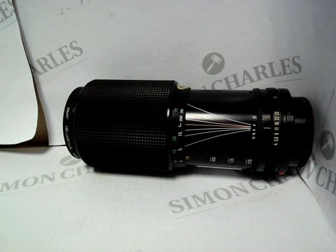 Lot 1541 CANON ZOOM FD 70-210MM LENS