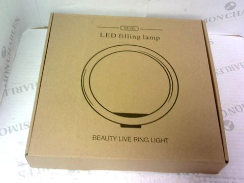 Lot 4222 LED RING LIGHT