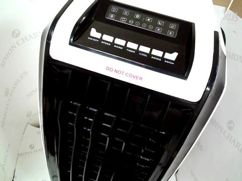 Lot 52 SIGNATURE 4 IN 1 AIR PURIFIER
