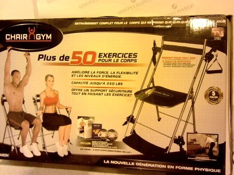 Lot 181 CHAIR GYM TOTAL BODY EXERCISE SYSTEM WITH TWISTER SEAT & 5 DVDS