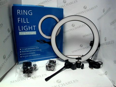 Lot 17345 DESIGNER RING FILL LIGHT