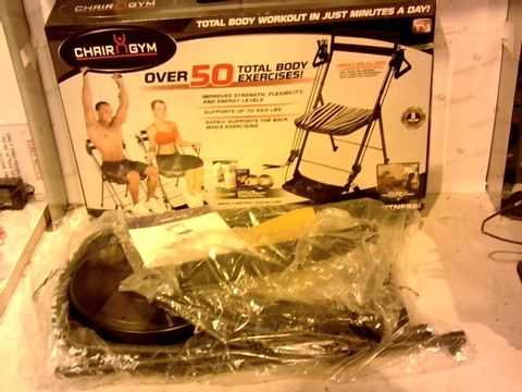 Lot 1793 CHAIR GYM TOTAL BODY EXERCISE SYSTEM WITH TWISTER SEAT - ZEBRA PRINT