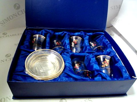 Lot 7515 BOXED GLASS CUP AND SAUCER SET