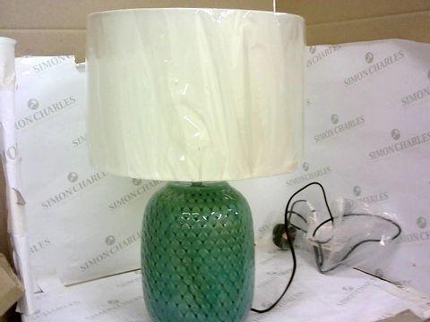 Lot 131 CHLOE TABLE LAMP RRP £75.00