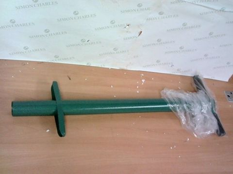 Lot 4524 GG 5 IN 1 PLANT TOOL