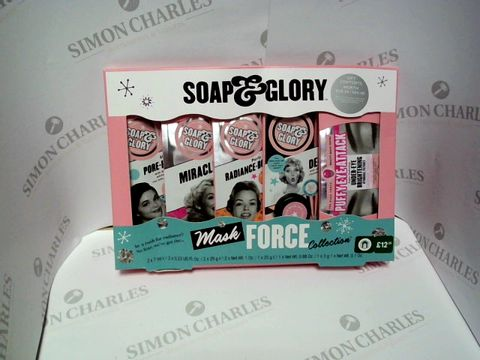 Lot 9193 SOAP & GLORY MASK FORCE COLLECTION
