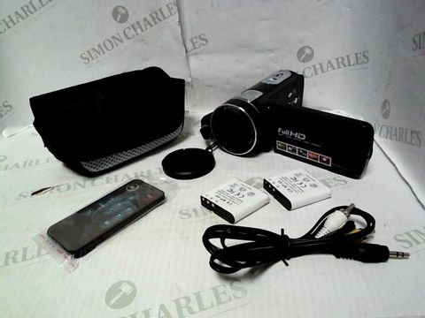 Lot 10340 VIDEO CAMERA CAMCORDER WITH NIGHT VISION