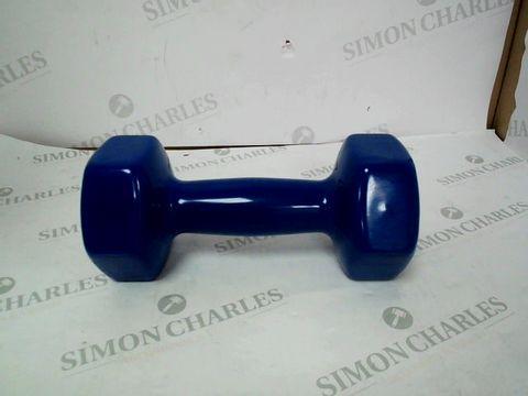 Lot 12943 SET OF 2 DESIGNER BLUE 5KG DUMBBELS