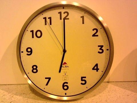Lot 12242 HOREXTRA OUTDOOR CLOCK