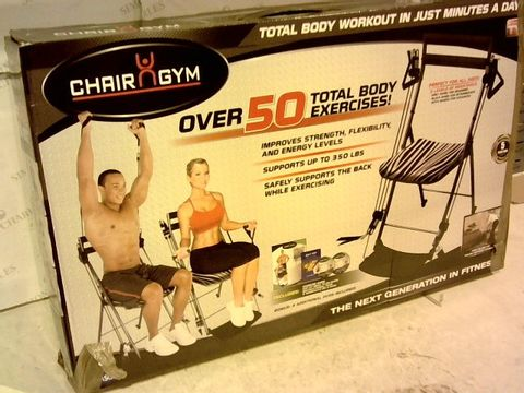 Lot 10054 CHAIR GYM TOTAL BODY EXERCISE SYSTEM - ZEBRA PRINT