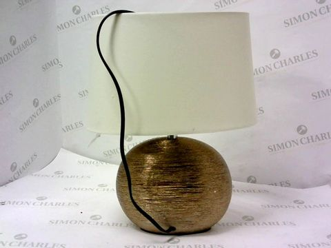 Lot 7210 SCRATCH BASE TABLE LAMP IN BRONZE RRP £27.99